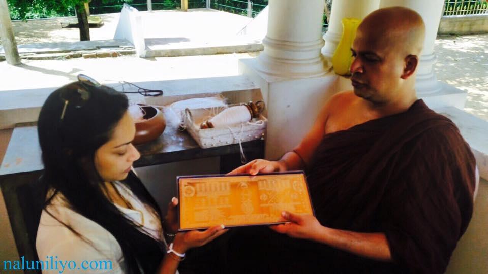 Janaki Wijerathne birthday pooja Uduwe Dhammaloka Thero
