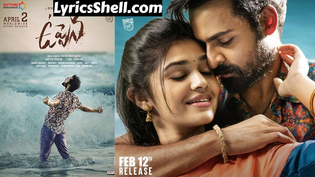Uppena Full Movie Telugu Free Download 720p HD Online Leaked By Tamilrockers, Movierulz, Telegram, Filmyzilla Sites Illegally