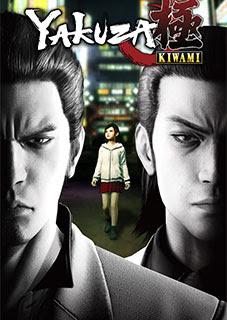 Yakuza Kiwami Deluxe Edition Thumb