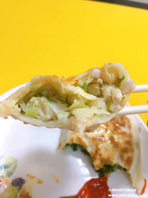 Tofu veggie calzone