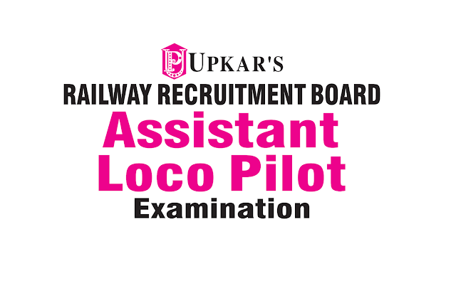 RRB ALP Assistant Loco Pilot Upkar E-book PDF Download