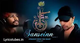 Sanseinn Lyrics - Sawai Bhatt   Himesh Reshammiya