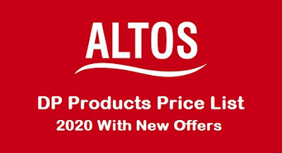 new altos products price(rate) list