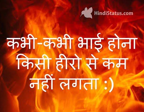 Brother are Like Heros - HindiStatus