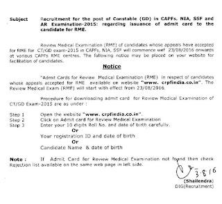 Admit+Card+RME+CT+GD+Exam+2015+CAPF