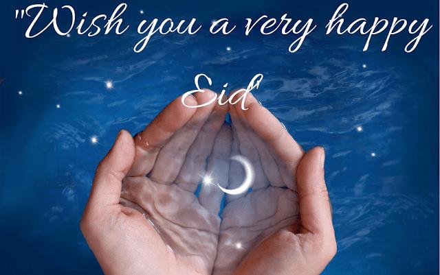 Eid Mubarak Images hd 2021