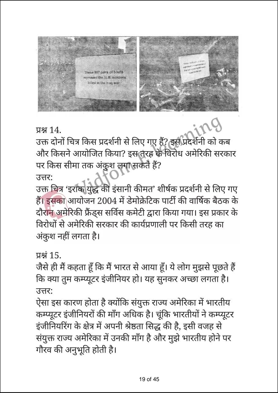 class 12 civics chapter 3 part a hindi medium19