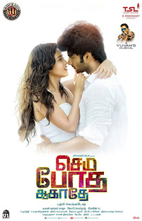 semma botha aagatha full movie download in tamilrockers, semma botha aagathey tamil movie download tamilrockers, semma botha aagatha full movie download in tamilyogi, semma botha aagathey cast, semma botha aagathey songs download, semma botha aagatha actress name, filmy2day
