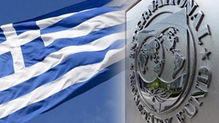 Νέες συστάσεις του ΔΝΤ σε Αθήνα