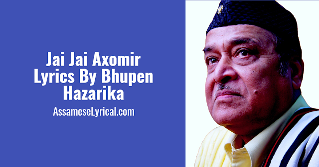 Jai Jai Axomir Lyrics