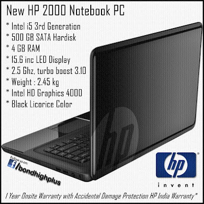 HP 2000 Notebook PC