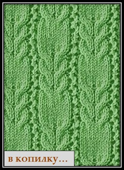 uzori s kosami strikking بافندگی dzianie tricô tricotare การถัก