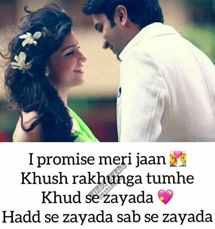 Heart Touching Hindi Romantic Shayari
