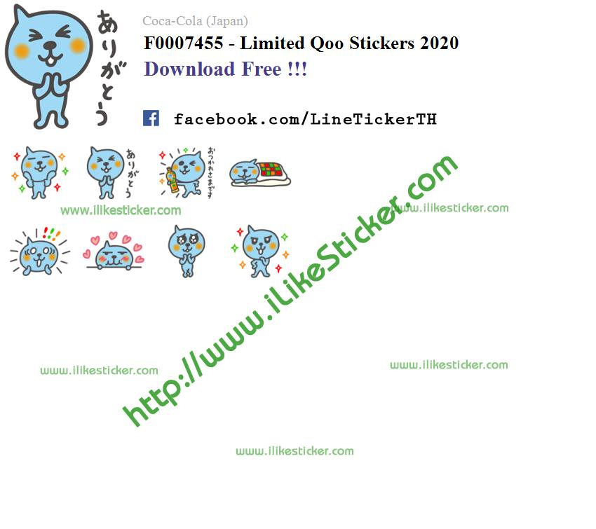 Limited Qoo Stickers 2020