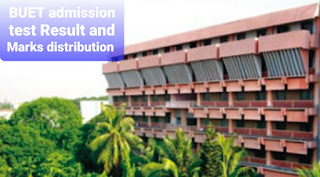 BUET admission result 2021 with cut marks