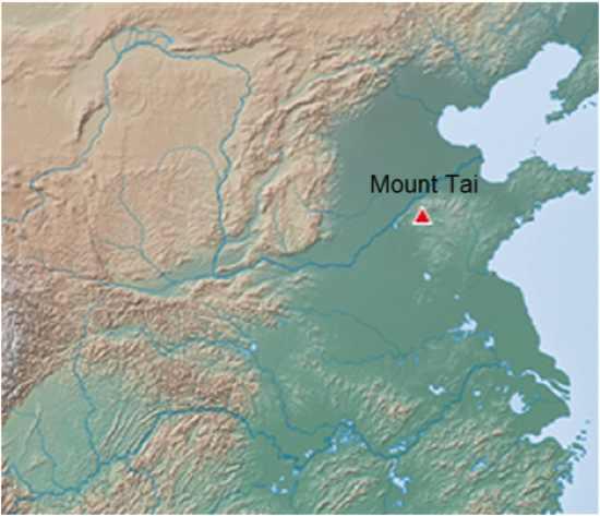 Mount Tai Earthquake 1831 BC