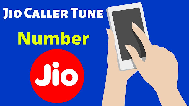 jio caller tune number