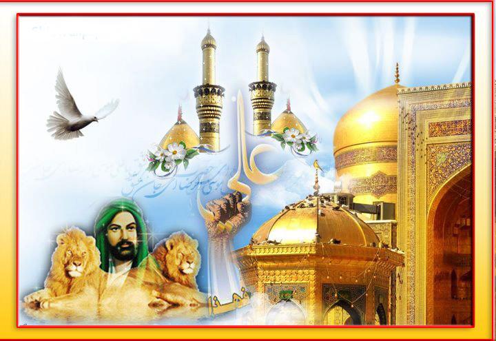 Maula Ali Shrine Wallpaper: Labaik Hussain: IMAM ALI ZULFIQAR WALLPAPERS
