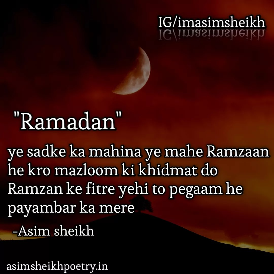 Ramadan Wishes | Top Ramadan Wishes, Quotes, and Status - asimsheikhpoetry.in
