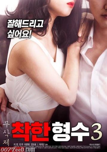 Nice Sister In Law 3 Full Korean 18+ Adult Movie Online Free