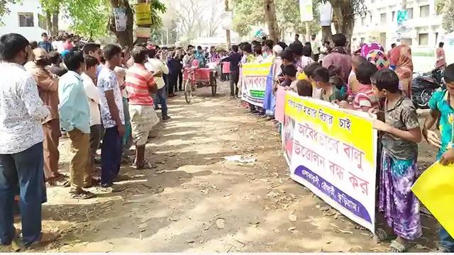 রৌমারীতে বালু ও ট্রাক্টর বন্ধের দাবীতে মানববন্ধন
