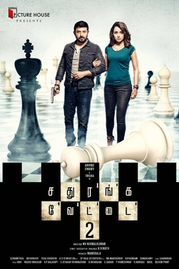 Sathuranga Vettai 2 2020 Tamil Movie - Here is the Tamil movie Sathuranga Vettai 2 2020 wiki, full star cast, Release date, Actor, actress, Song name, photo, poster, trailer, wallpaper