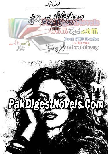 Sehraon Ki Galiyoon Mein Ishq Episode 17 Last By Qamrosh Pdf Free Download