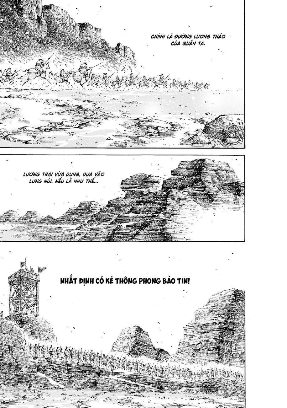 Hỏa phụng liêu nguyên Chương 547: Trận pháp thất truyền trang 8