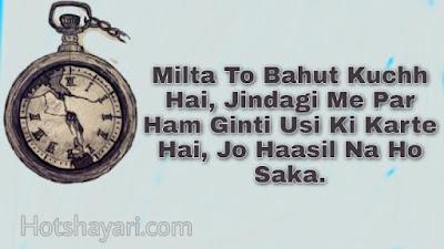 Life Changing Status Hindi Font With Image
