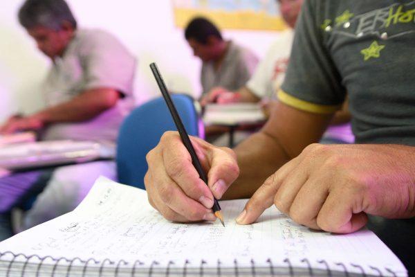 EDUCAÇÃO: Paraíba tem a quarta maior taxa de analfabetismo do Brasil, diz IBGE.