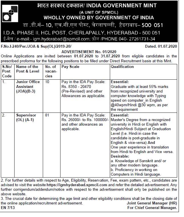 India Government Mint Recruitment 2020 Junior Office Assistant, Supervisor – 11 Posts igmhyderabad.spmcil.com Last Date 31-07-2020