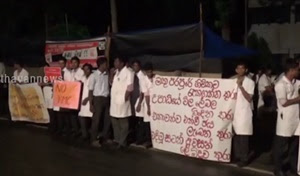 Students Protest On 5th day at Yaazh