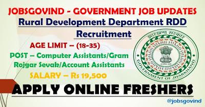 RDD Recruitment 2021
