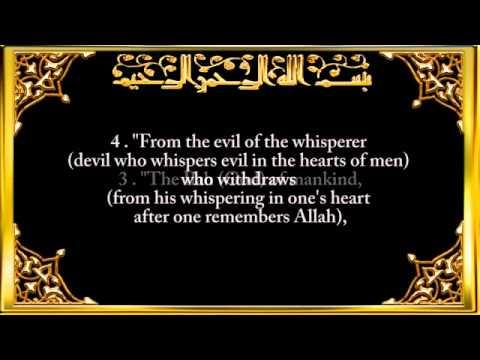 114. Surah An-Naas Mankind
