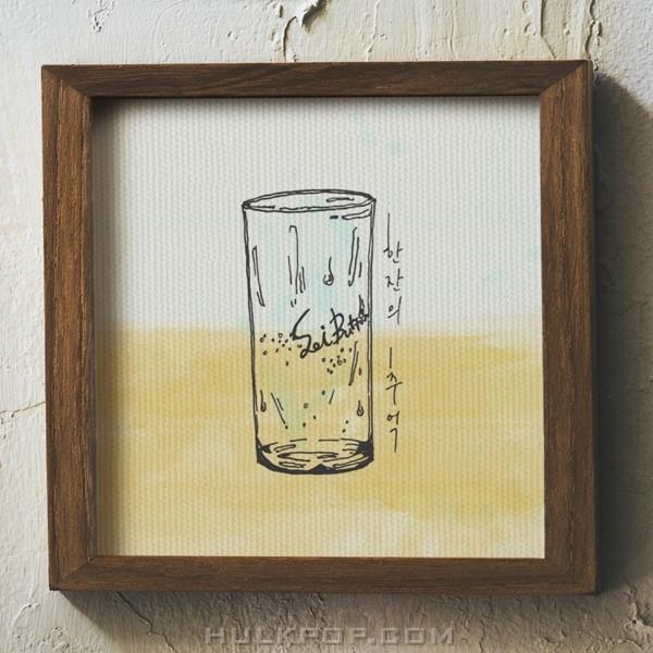 SOI BUTTON – One Last Drink (New Ver.) – Single