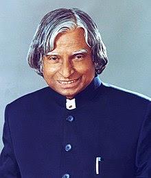 डॉ० एoपी०जे० अव्दुल कलाम का जीवन परिचय - Biography of A.P.J. Abdul kalam