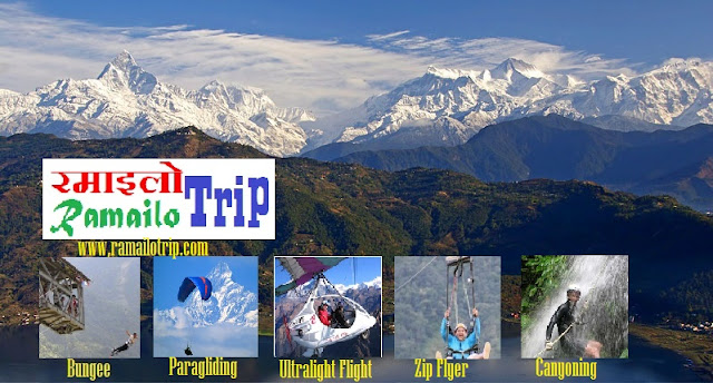 Ramailo Trip Package: NEW YEAR 2017@ RS.2017(Starting Rate for Couple)!!!!