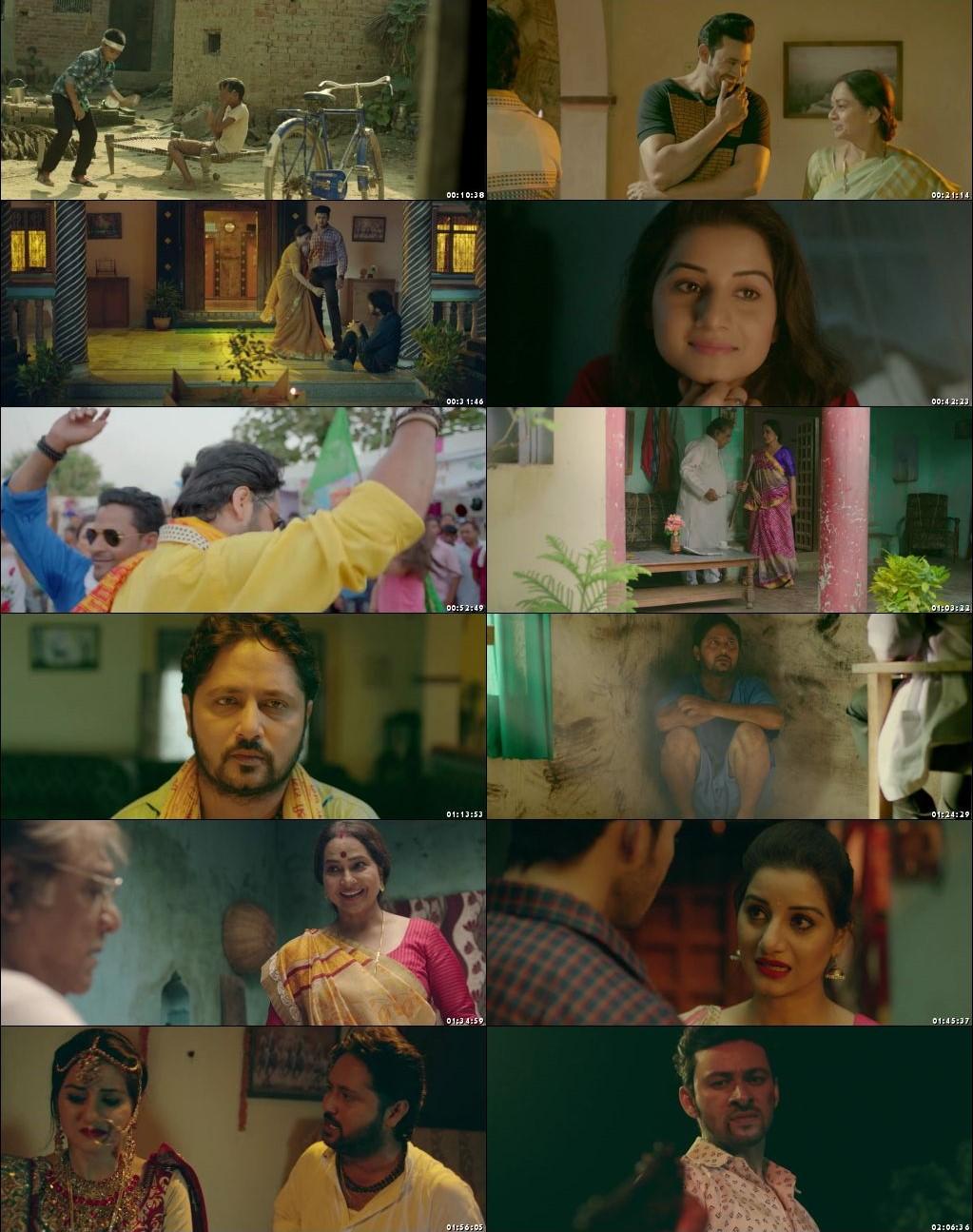 Junction Varanasi 2019 Full Hindi Movie Online Watch