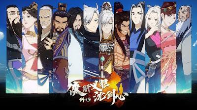 JX3: Chivalrous Hero Shen Jianxin Chinese Anime