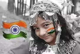 Republic Day of India in 2020 । Official Day
