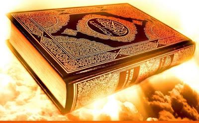 تهفسیری القرآن بهزمانی كوردی به دهنگی ماموستا هندرين وسعدالغامدي
