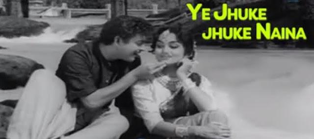 Hindi 90's Song Music Video 'Yeh Jhuke Jhuke Naina' सुंग By Mohammed Rafi