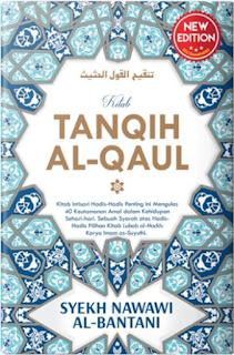 KITAB TANQIH AL-QOUL - Putra Istana