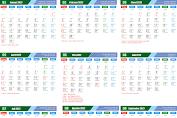 Download Template Kalender 2022 PNG JPG PSD PDF Lengkap Hijrah dan Libur Nasional Gratis