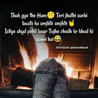 Broken Heart Shayari in Hindi, image Status for Girlfriend