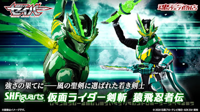 S.H. Figuarts Kamen Rider Kenzan Sarutobi Ninjaden Official Images