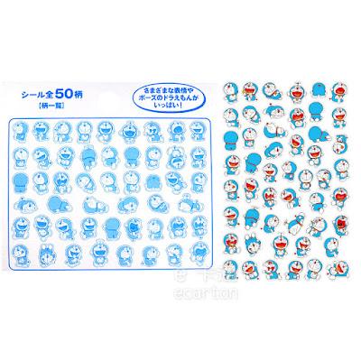 哆啦a夢50周年紀念商品_哆啦A夢小叮噹緞面布質貼紙