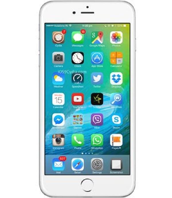 iPhone 6s lock với mức giá cực ưu đãi tại Maxmobile