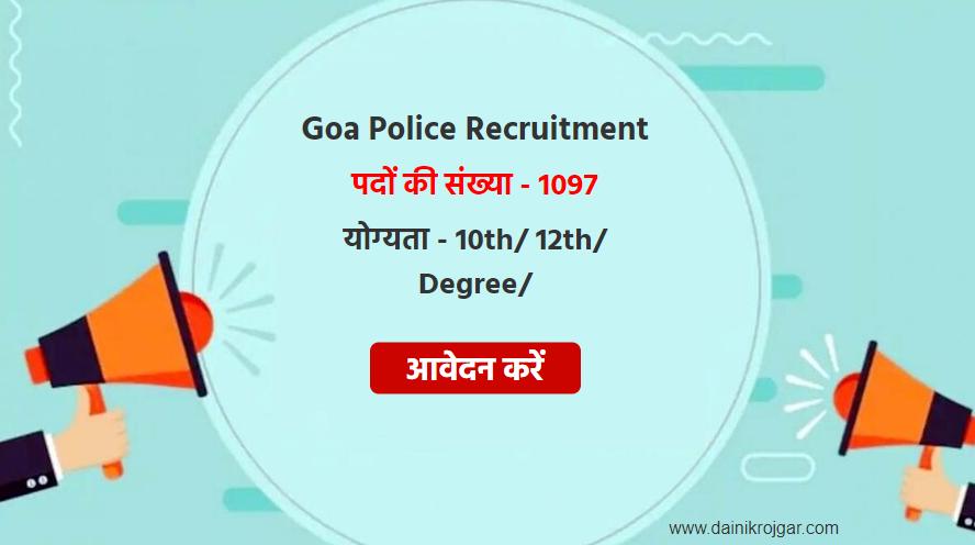 Goa Police Recruitment 2021 – 1097 SI, Constable & Other Vacancies