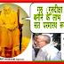 """P100, Benefits of making a guru """"सतगुरु सत परमारथ रूपा।,..."""" महर्षि मेंहीं पदावली अर्थ सहित।"""